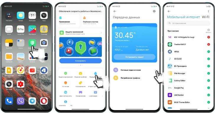 Настройка Xiaomi: Две типичные ошибки