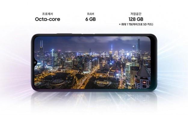 Представлен смартфон Samsung Galaxy Wide5, который похож на Galaxy A22 5G, но не является его копией