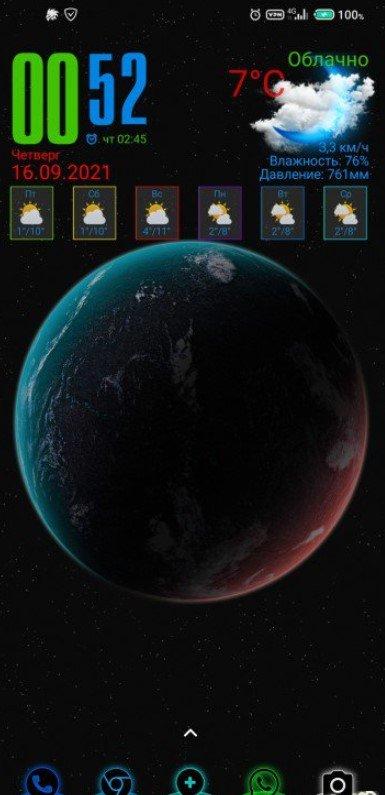 Новая тема для MIUI 12 приятно удивила фанатов Xiaomi