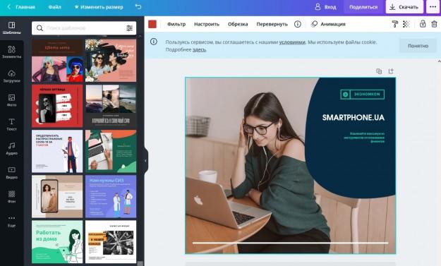 SMARTlife: Чтобы преуспеть в онлайн-мире нужен быстрый интернет и способность учиться