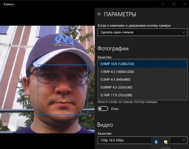 Обзор Prestigio Ecliptica 116 C3: камера – фото и видео