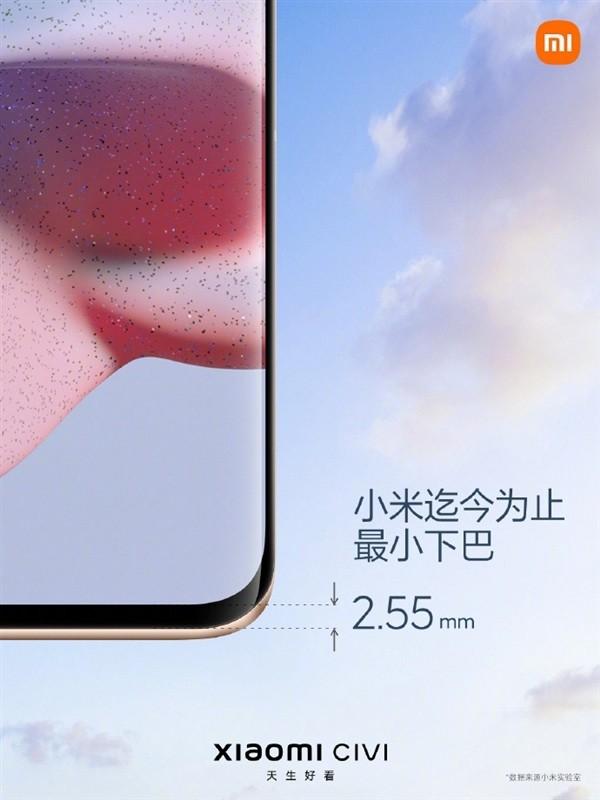 Представлен Xiaomi Civi — самый тонкий и лёгкий смартфон Xiaomi, с крошечным «подбородком» и достойным аккумулятором