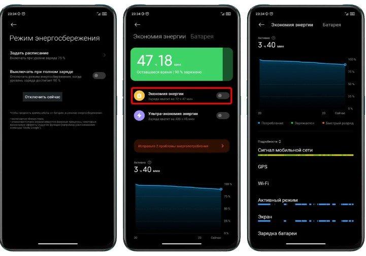 Как продлить жизнь вашего аккумулятора в Xiaomi на 40 процентов