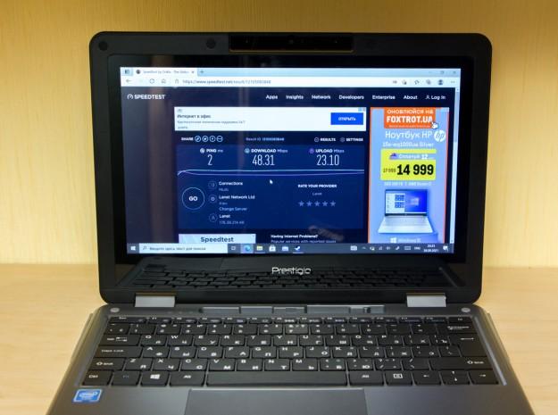 Обзор Prestigio Ecliptica 116 C3: Беспроводные модули, скорость Wi-Fi и Ethernet