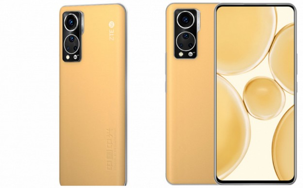 Смартфон ZTE Axon 30 Pro Plus UD Master Edition поступает в продажу в Китае