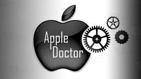 Техцентр iFix для профессионального ремонта вашей техники Apple