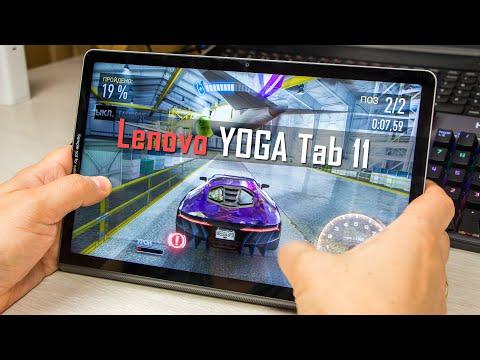 Видео обзор Lenovo YOGA Tab 11 - корпус с подставкой, ТОП батарея и отличный звук