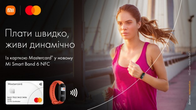 Xiaomi в сотрудничестве с Mastercard представляет Mi Smart Band 6 NFC в Украине