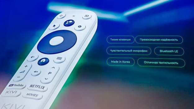 KIVI представила линейку смарт-телевизоров 2021 года: звук от JVC и бесплатный контент в KIVI MEDIA