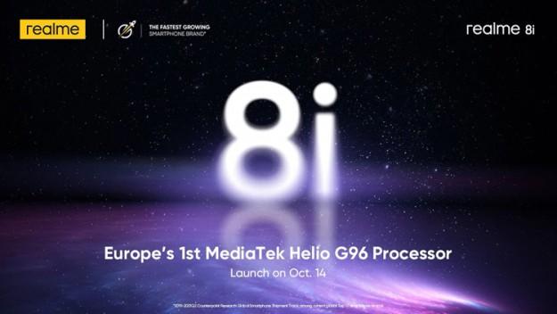 Смартфон Realme 8i с чипом Helio G96 через неделю дебютирует в Европе