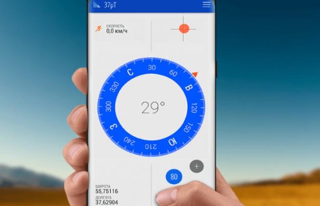 Лучший бесплатный компас на телефон Андроид